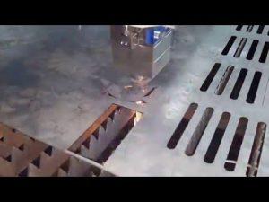 Vezellasersnijden Reycus 500w 700w 1000w Plaatwerk Lasersnijmachine Fabrikant voor ACCURL
