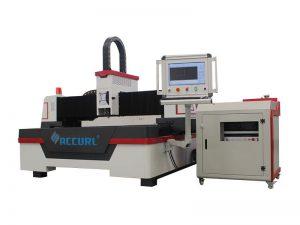 fabriek gebruikte screen protector cnc fiber lasersnijuitrusting van accurl laser machine